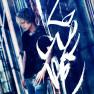 R.O.C.K.M.E. (Dave Audé Remix)