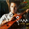 တစိမ္႔စိမ္႔ၾကည္႔ (Unplugged) - Ta Seint Sent Kyi (Unplugged)