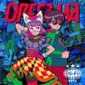 Ginga (Album Mix)