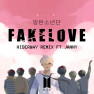 Fake Love (Remix)