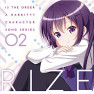 WELCOME [U-SA!] Rize Ver.