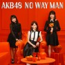 NO WAY MAN (Off Vocal Ver.)