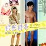 假装我们没爱过/Jia Zhuang Wo Men Mei Ai Guo/Vờ Như Chúng Ta Chưa Từng Yêu