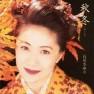 Kiri no Wakare