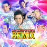 Anh Quá Khó Phải Không Em (Remix)