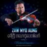 မႈံေ႐ႊရည္ - Hmone Shwe Yee