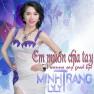 Em Muốn Chia Tay (I Wanna Say Goodbye)