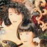 深呼吸(Remix Version)/ Thở Sâu