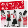 Heart To Heart (Japanese Version)