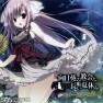 Sakura to Kotori -instrumental-