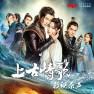 小小天涯 / Chân Trời Nhỏ Bé (Version 2)