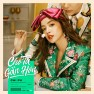 Cho Ta Gần Hơn (I'm In Love) (Beat)
