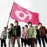 男装レボリューション (Danso Revolution)