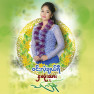 သႀကၤန္ၿပီးရင္ဆက္ဆံုမယ္ - Thingyan P Yin Sat Sone Mal
