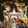 変幻自在のマジカルスター (Hengenjizai No Magical Star)