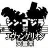 Medley Gods Message(C17)~Dark Defender(C16)~The Anthem(C15)