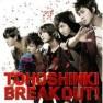 Break out! (New jack swing mix)