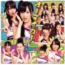 捕食者たちよ/紅組 (Hoshokusha Tachi Yo/ Akagumi) Off Vocal Ver.
