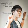 Tảng Đá Ơi! Saranghaeyo (Beat)