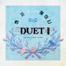 Duet (Inst.)