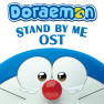 Stand By Me, Doraemon (Opening Title)