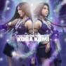 1000 no Kotoba (Instrumental)