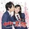 I Love You, Kotoko (Tv Version)
