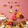 Candy Girl -Instrumental-
