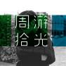 .不唱(粵語)/ Bu Chang / Không Hát