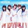 Party Love ~okkiku naritai~ (Album ver.)
