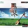 Qing Cang Gao Yuan 2