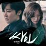 Joheun Saram (좋은 사람) (Drama Ver.)