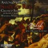 Trio Sonata In B-Flat Major, Op. 5, No. 17, RV 76: II. Allemanda: Allegro