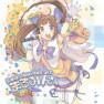 Majikaru For You (Kagamine Rin Version)