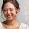 Ienai Kimochi (Instrumental)