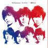 My Resistance -Tashikanamono-