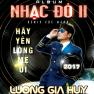 Tàu Anh Qua Núi (Remix) - Lương Gia Huy