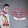 Chào Ngày Tết Việt Nam (Remix) (2018)